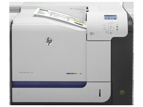 HP LaserJet Enterprise 500 color Printer M551n (3)