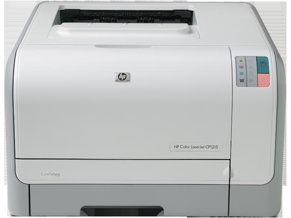 HP Color LaserJet 1600 Printer