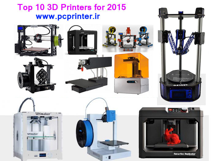 Top 10 3D Printers for 2015