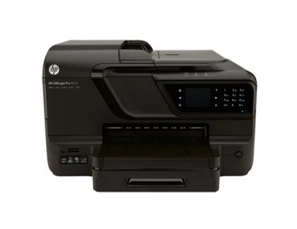 پرينتر چهار کاره اچ پي مدلHP Officejet Pro 8600 Plus
