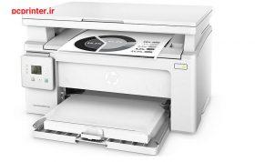 دانلود درایور پرینتر اچ پی HP LaserJet Pro MFP M130a