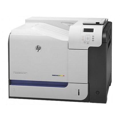 HP M551n
