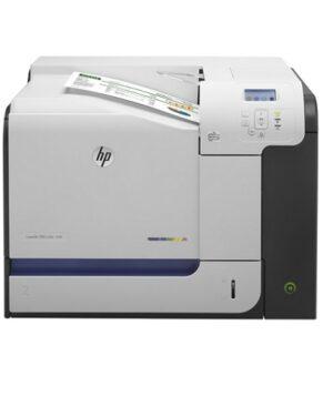 پرینتر رنگی تک کاره لیزری اچ پی مدل HP M551n