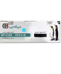 ست کارتریج اچ پی چهار رنگ جی اند بی مدل HP 410A G&B