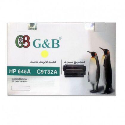 ست کارتریج چهار رنگ جی اند بی مدل HP 645A G&B