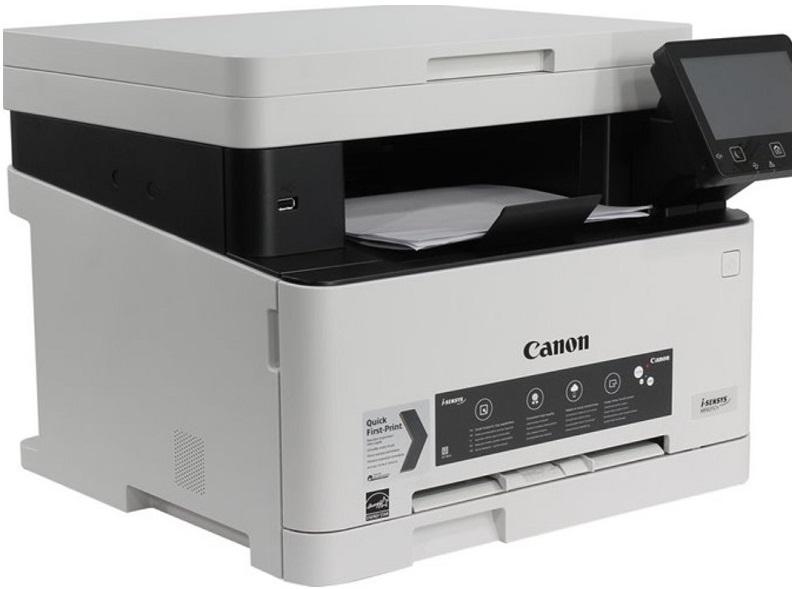 Canon ImageCLASS MF631Cn 1 1