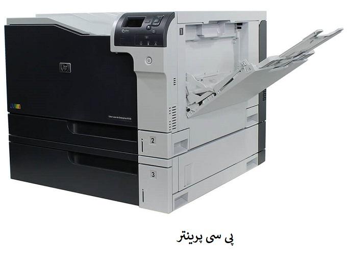 HP Color LaserJet Enterprise M750n 2