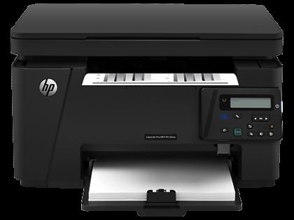 HP Color LaserJet Pro MFP M176n 1