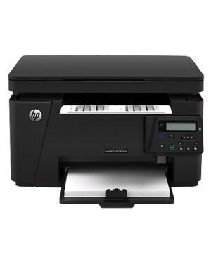 پرینتر سه کاره لیزری اچ پی مدل HP Color LaserJet Pro MFP M176n